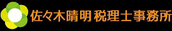 sasaki_logo